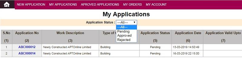 govt bulk order application status page