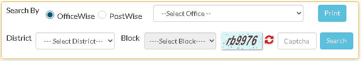 gyansankalp portal contact search form