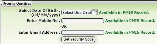 password reset-DOB selection