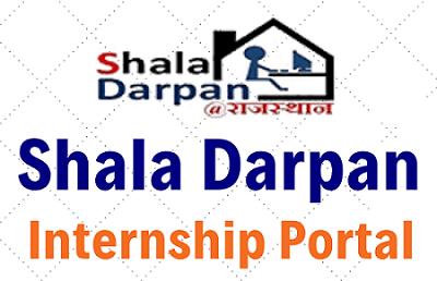 shala darpan internship portal