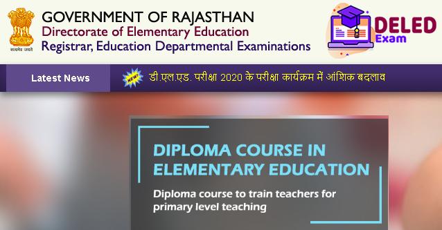 shaladarpan deled exams portal home page