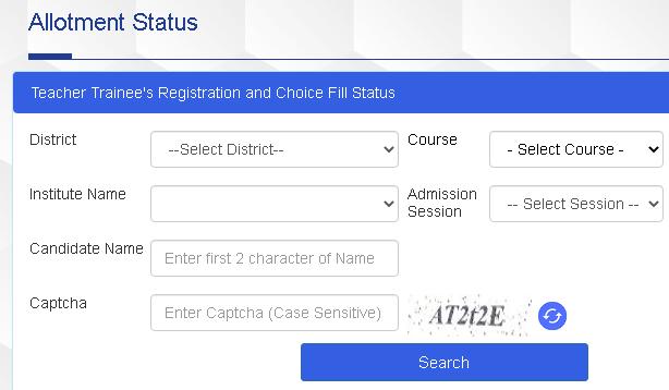 shaladarpan internship allotment status check page