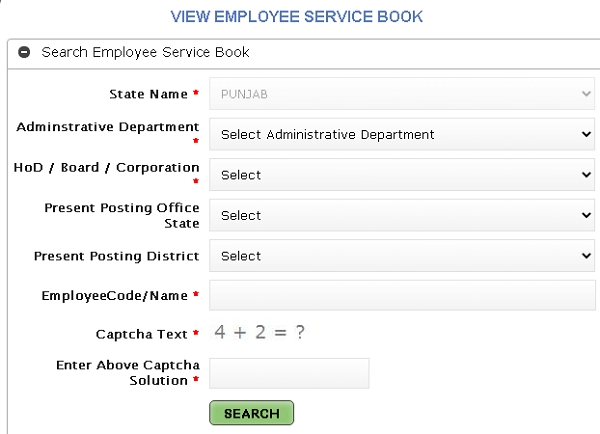 HRMS Punjab view service book page
