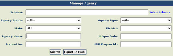PFMS manage registered agency page