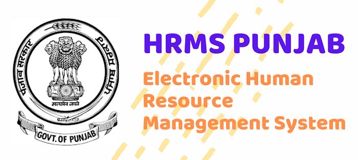 Punjab HRMS portal