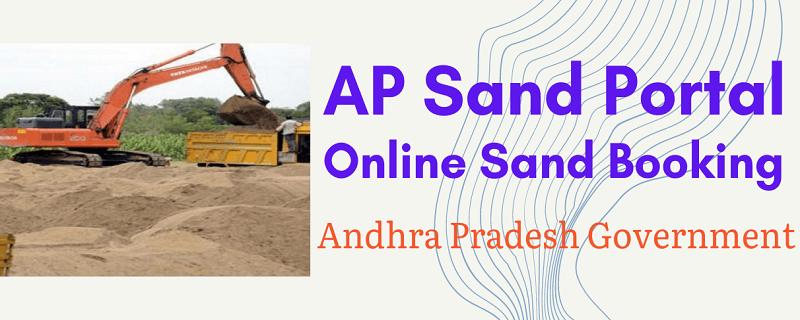 Andhra Pradesh sand portal