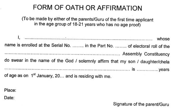 NVSP Age declaration form