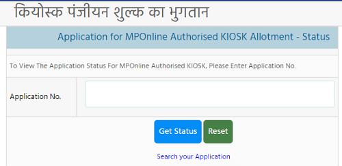 Payment of Kiosk Registration Fee