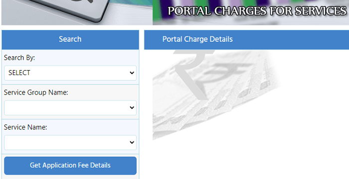 mponline portal services fee details search form