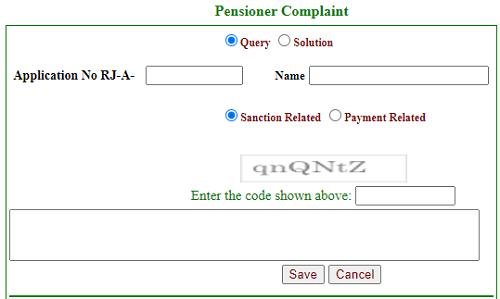 pensioner complaint form