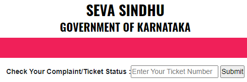 sevasindhu complaint status check page