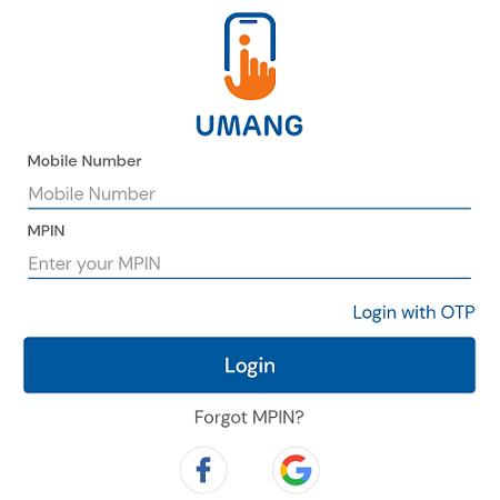 umang app login page