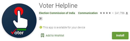 voter helpline app download link