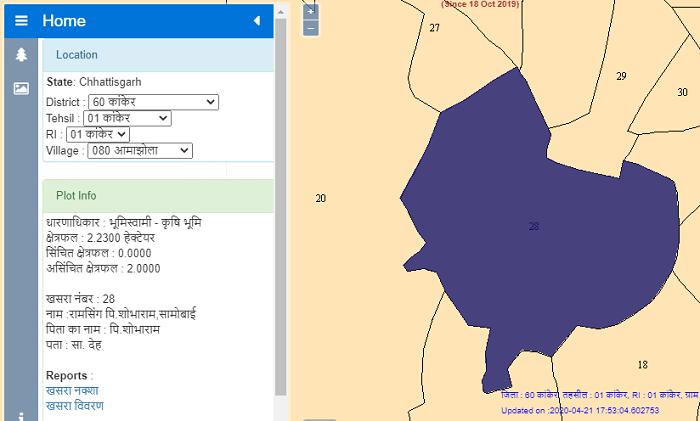aamajhola village plot no 28 details