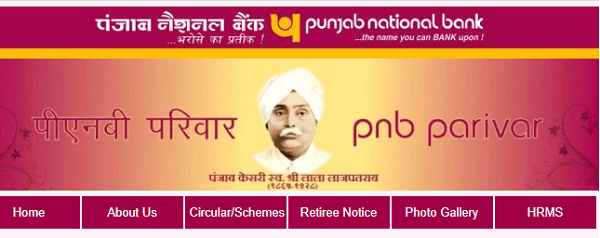 pnb hrms homepage