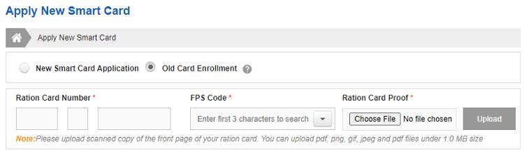register old ration card on tnpds portal