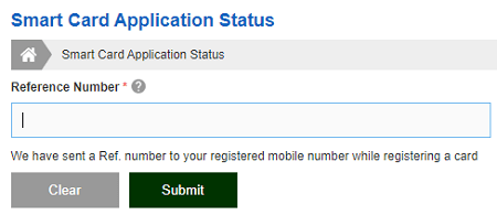 smart card application status check page.