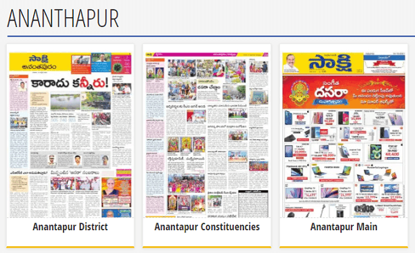 Sakshi epaper anantapur district editions list