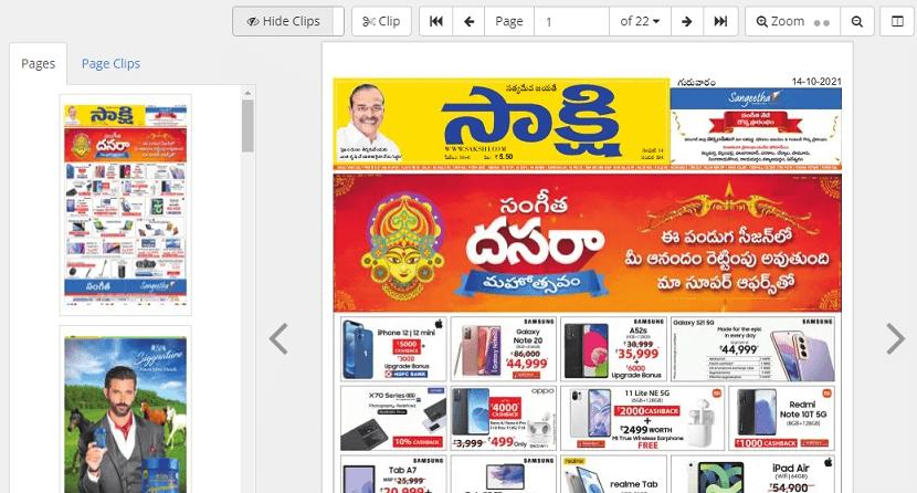 Sakshi epaper anantapur main edition