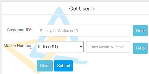 canara bank user id retrieve form