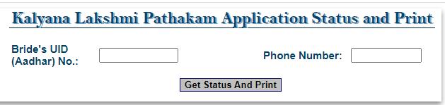 kalyana laxmi status check page