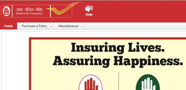 pli.indiapost.gov.in homepage