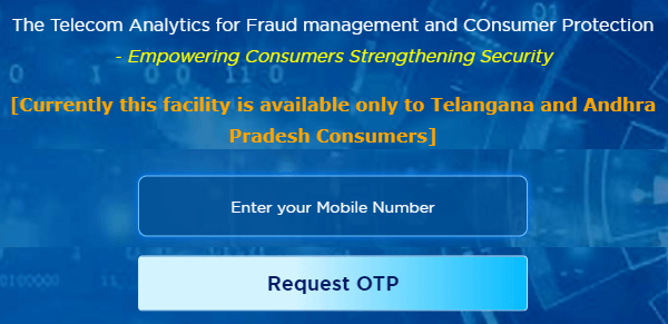 tafcop portal homepage
